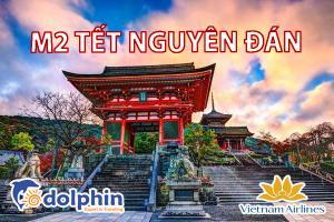 [Hà Nội] [Mùng 2 Tết AL] Du lịch Nhật Bản 2020: Tokyo - Núi Phú Sĩ - Công viên tuyết - Osaka - Nagoya
