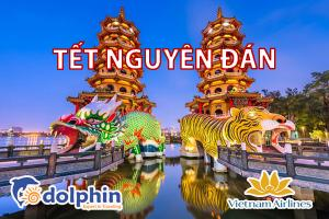 [Hà Nội] [Mùng 3 Tết AL] Du lịch Đài Loan 2020: Đài Bắc - Đài Trung - Cao Hùng 5N4Đ bay Vietnam Airlines