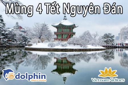 M4 Tết Nguyên Đán 2019: Suwon - Everland - Nami - Du Thuyền Sông Hàn 5N4Đ bay Vietnam Airlines KH từ Hà Nội