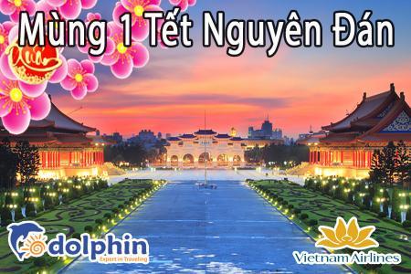 Tối M1 Tết Nguyên Đán 2019 - Du lịch Đài Loan 5N4Đ: Đài Bắc – Đài Trung – Cao Hùng bay Vietnam Airlines KH từ Hà Nội