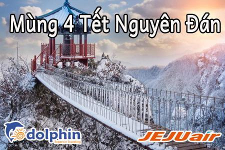 M4 Tết Nguyên Đán 2019: Seoul - Nami - Everland  5N4Đ bay hàng không Hàn Quốc khởi hành từ Hà Nội