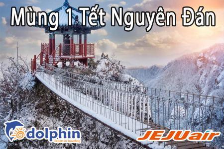 M1 Tết Nguyên Đán 2019: Seoul- Everland- Trượt Tuyết Mùa Đông 5N4Đ bay hàng không Hàn Quốc KH từ Hà Nội