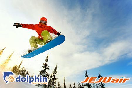 Du lịch Mùa Đông Hàn Quốc: Seoul - Everland - Trượt tuyết 5N4Đ bay hàng không Hàn Quốc khởi hành từ Hà Nội