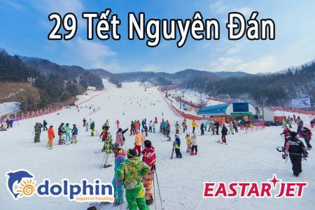 Du lịch Hàn Quốc Tết Nguyên Đán 2019: Seoul- Everland- Trượt Tuyết 5N4Đ bay hàng không Hàn Quốc KH từ Hà Nội