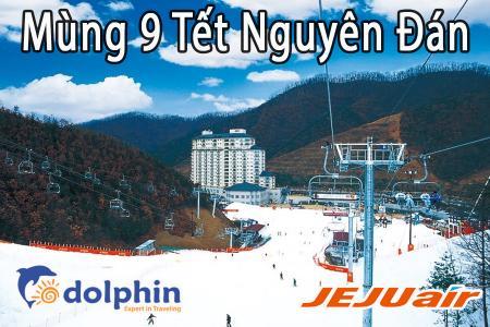 M9 Tết Nguyên Đán: Seoul – Nami - Everland - Trượt Tuyết Elysian 5N4Đ bay hàng không Hàn Quốc KH từ HCM