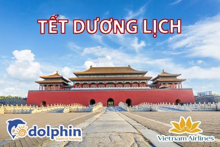 [Hà Nội] [Tết Dương lịch 2020] Du lịch Trung Quốc 2020