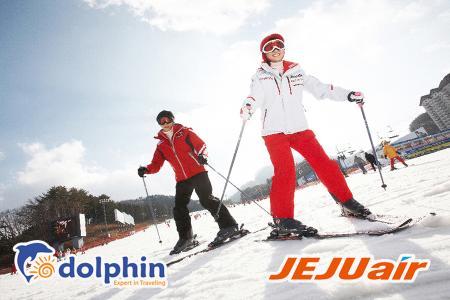 [Hà Nội] [Mùng 5 Tết AL] Du lịch Hàn Quốc 2020: Seoul - Nami - Lotte World - Trượt tuyết - Khách sạn 4* Quốc tế bay hàng không Hàn Quốc