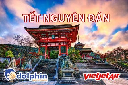 [Hồ Chí Minh] [Tết AL] Du lịch Nhật Bản