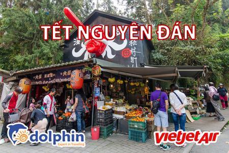[Hồ Chí Minh] [Mùng 2, 3 Tết AL] Tour du lịch Đài Loan 2020: Đài Bắc - Nam Đầu - Cao Hùng - Đài Trung bay Vietjet Air